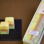 季節の棹菓子(磯末風軽羹重ね)