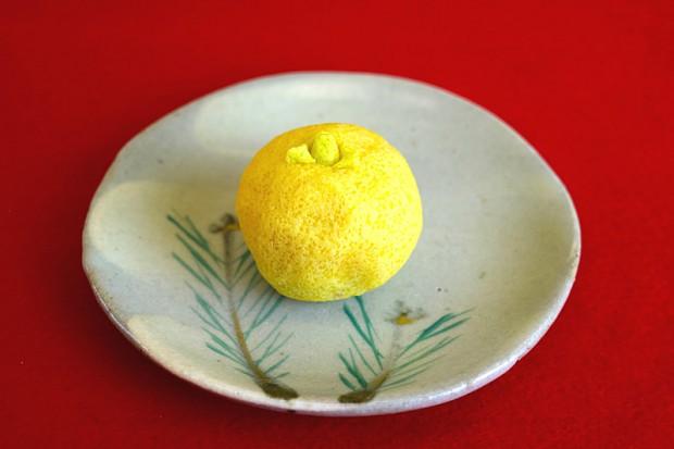 柚子しぐれ