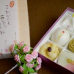 「敬老の日」特製生菓子セット